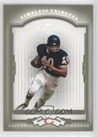 Gale Sayers #/50