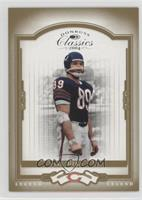 Mike Ditka #/2,000