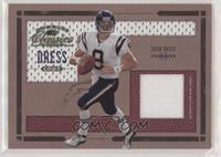 Drew Brees #/250