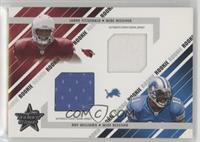 Dual Rookie Jersey - Larry Fitzgerald, Roy Williams [EXtoNM] #/500