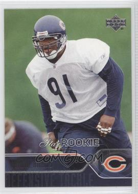 2004 Upper Deck - [Base] #227 - Tommie Harris