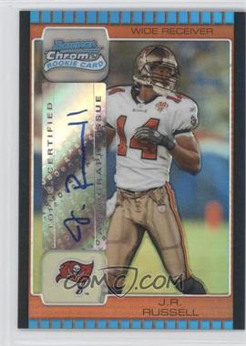 2005 Bowman Chrome - [Base] - Bronze Refractor #241 - J.R. Russell /50