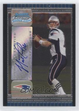 2005 Bowman Chrome - [Base] #249 - Matt Cassel