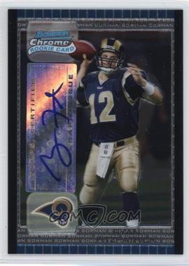 2005 Bowman Chrome - [Base] #252 - Ryan Fitzpatrick