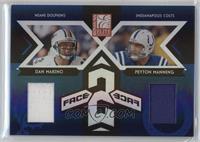 Peyton Manning, Dan Marino /250