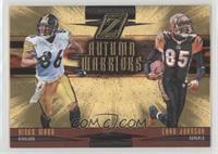 Hines Ward, Chad Johnson /100