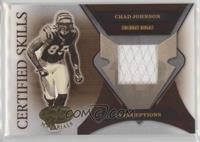 Chad Johnson /175