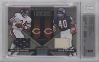 Walter Payton, Gale Sayers /25 [BGS 9 MINT]