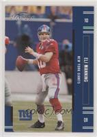 Eli Manning (David Terrell Back)