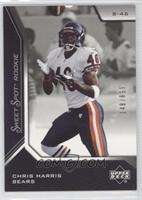 Chris Harris #/899