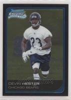 Devin Hester [EX to NM]
