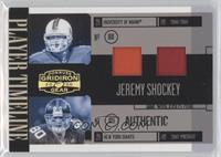 Jeremy Shockey #/50