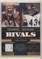 Troy Polamalu, Chad Johnson #/100