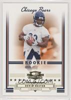 Devin Hester [EX to NM] #/999