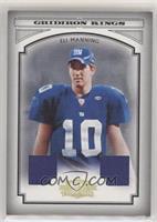 Eli Manning #/20