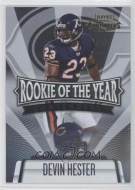 2006 Playoff Contenders - Rookie of the Year Contenders #ROY-32 - Devin Hester /1000