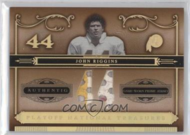 2006 Playoff National Treasures - [Base] - Jersey Number Materials Prime [Memorabilia] #18 - John Riggins /44
