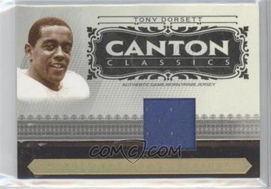 2006 Playoff National Treasures - Canton Classics - Materials Prime [Memorabilia] #CC-TD - Tony Dorsett /25