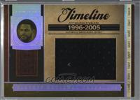 Jerome Bettis [Noted] #/25