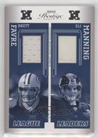 Brett Favre, Eli Manning [EXtoNM] #/250