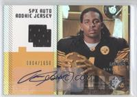 Autographed Rookie Jersey - Omar Jacobs #/1,650