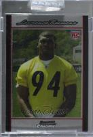 Lawrence Timmons /1079 [Uncirculated]