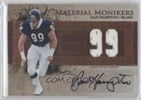 Dan Hampton /99