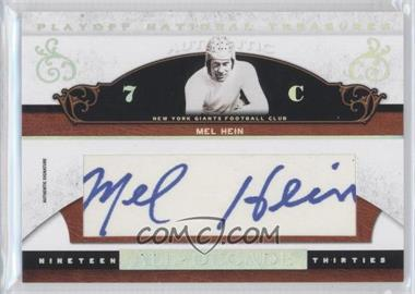 2007 Playoff National Treasures - All Decade - Cut Signatures #AD-MH - Mel Hein /61