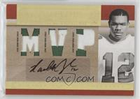 Randall Cunningham [EX to NM] #/10