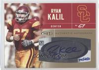 Ryan Kalil #/250