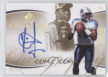 2007 SP Authentic - Chirography - Gold #CA-VY - Vince Young /25