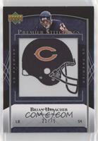 Brian Urlacher [Noted] #/75