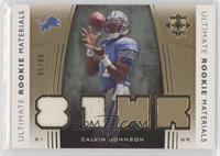 Calvin Johnson #/99