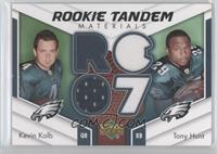 Kevin Kolb, Tony Hunt
