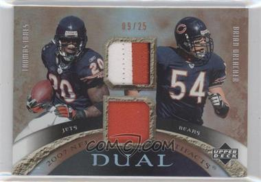 2007 Upper Deck Artifacts - Dual Artifacts - Patch #DA-JU - Thomas Jones, Brian Urlacher /25