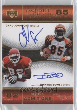 2007 Upper Deck Exquisite Collection - [???] #TIX-JB - Chad Johnson, Dwayne Bowe /30