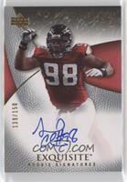 Exquisite Rookie Signatures - Jamaal Anderson #/150