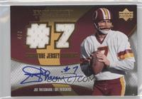 Joe Theismann /7