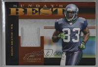 Deion Branch [Noted] #/25