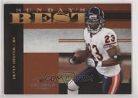 Devin Hester [EX to NM] #/1,000