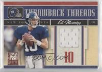 Eli Manning #/199