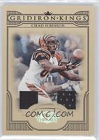 Chad Johnson /250