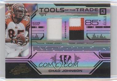 2008 Playoff Absolute Memorabilia - Tools of the Trade - Spectrum Black Double Materials Prime [Memorabilia] #TOTT4 - Chad Johnson /50