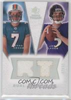 Joe Flacco, Chad Henne /99