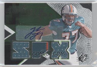 2008 SPx - [Base] - Rookies Green #161 - Jake Long /199