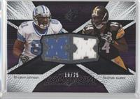 Calvin Johnson, Limas Sweed /25