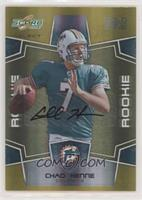 Chad Henne /50 [EX to NM]