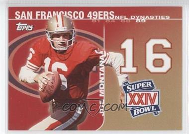 2008 Topps - NFL Dynasties Tribute #DYN-JM - Joe Montana