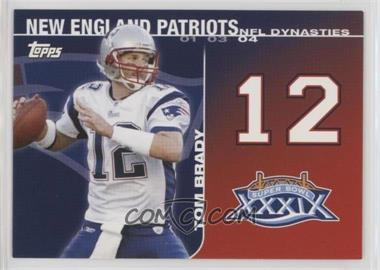 2008 Topps - NFL Dynasties Tribute #DYN-TB2 - Tom Brady
