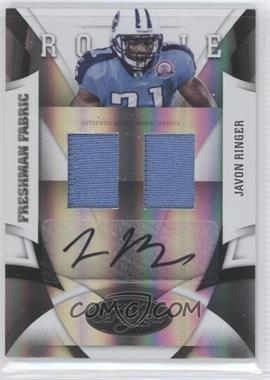 2009 Certified - [Base] #244 - Javon Ringer /399